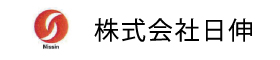 株式会社日伸